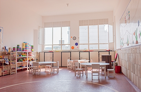 Sala Educação Infantil